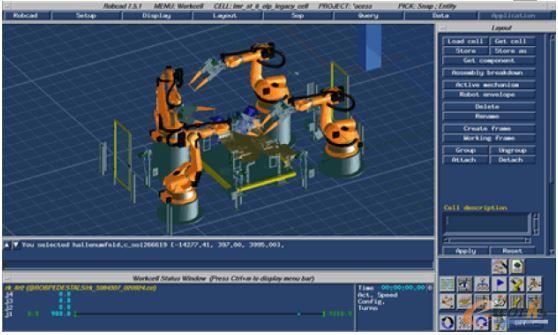 机器人及自动规划