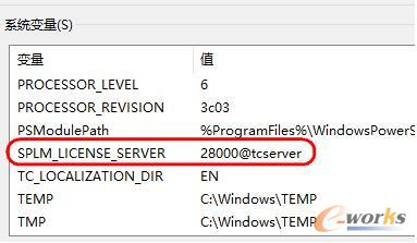 指定TC服务器使用的许可证服务器名称和端口