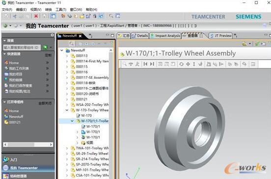 查看TC系统内的模型和图纸