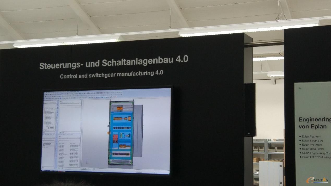 软件演示过程