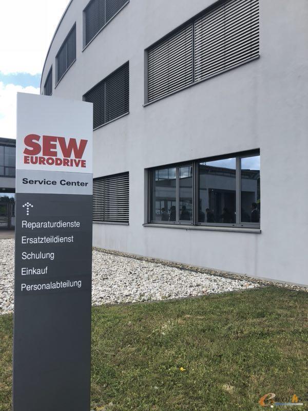 图1SEW总部大楼