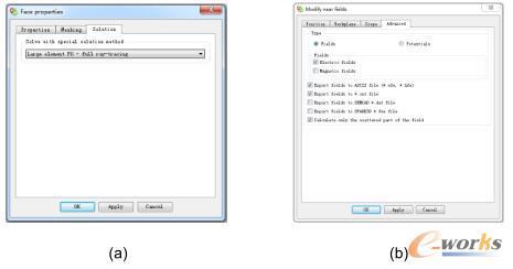 (a)目标物体表面求解方式设置;(b)近场求解输出文件设置