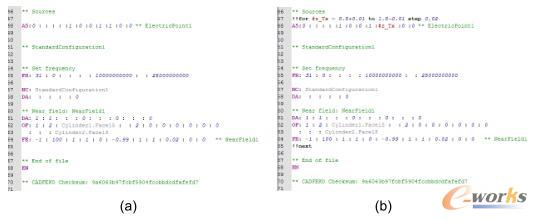 (a)EDITFEKO修改之前代码;(b)EDITFEKO修改之后代码