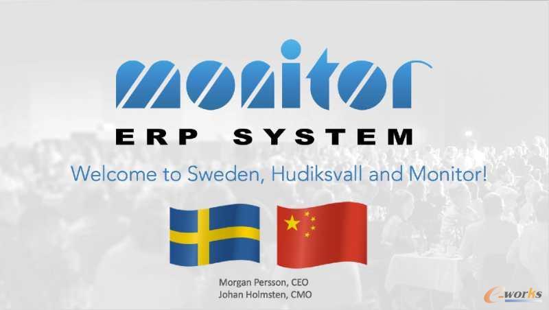 MonitorERP