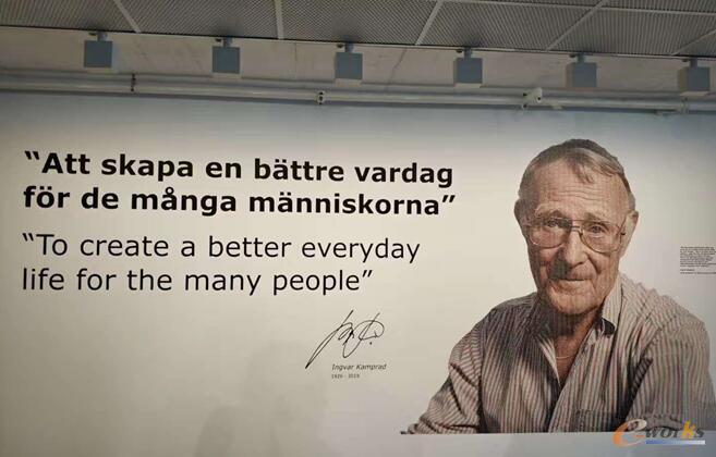 宜家创始人Ingvag Kamprad