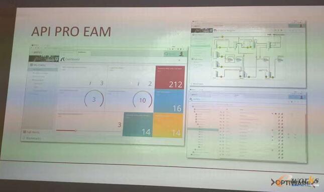 API PRO EAM管理系统