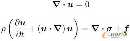 流体控制方程:N-S方程