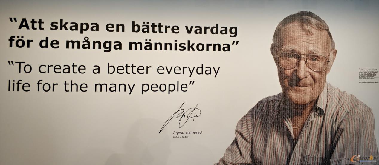 宜家家居的创始人Ingvar Kamprad先生(1926-2018)