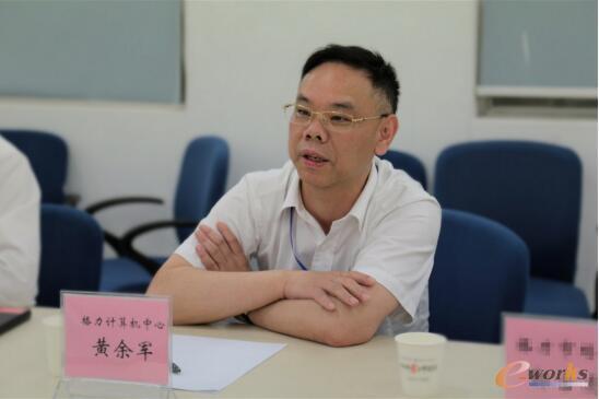 格力计算机中心软件应用室主任 黄余军