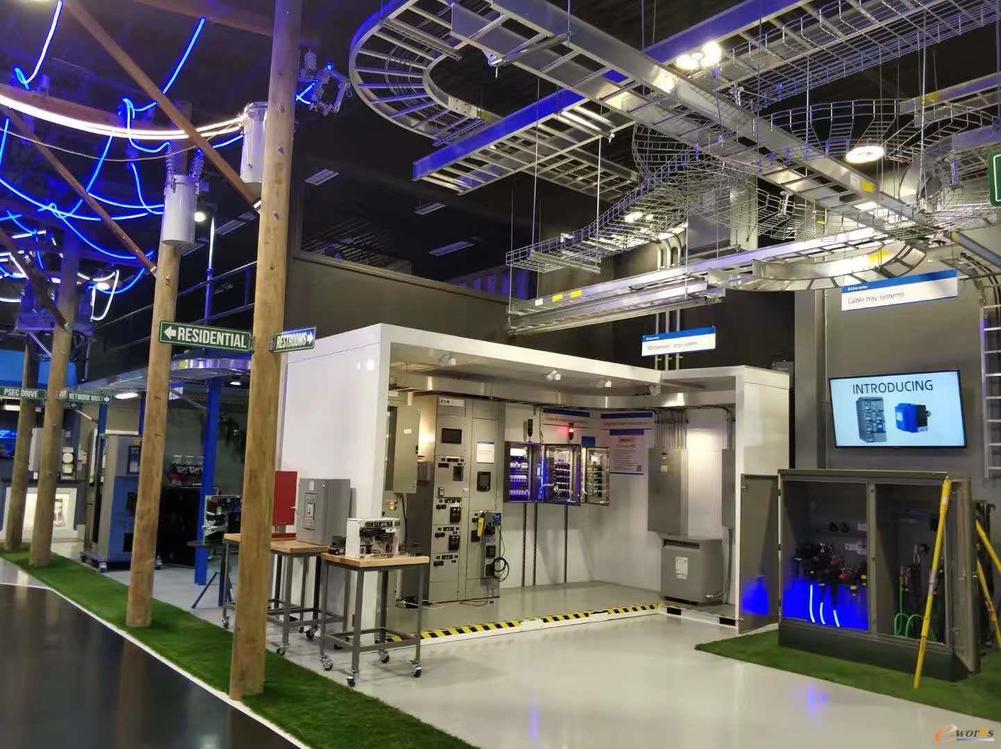 伊顿电气能源系统体验中心相关应用场景展示(一)