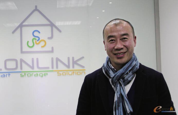 隆链智能科技(上海)有限公司总经理马云龙