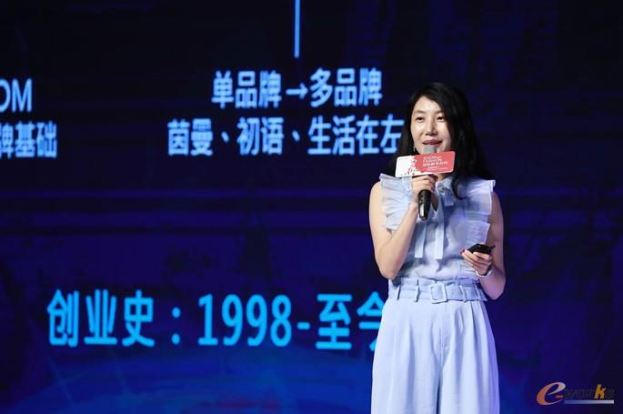 茵曼(广州汇美时尚集团)副总裁曲晶