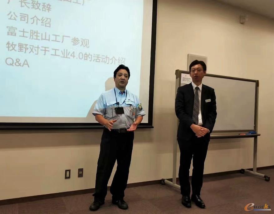 胜山工厂厂长为考察团介绍公司的发展和主要产品