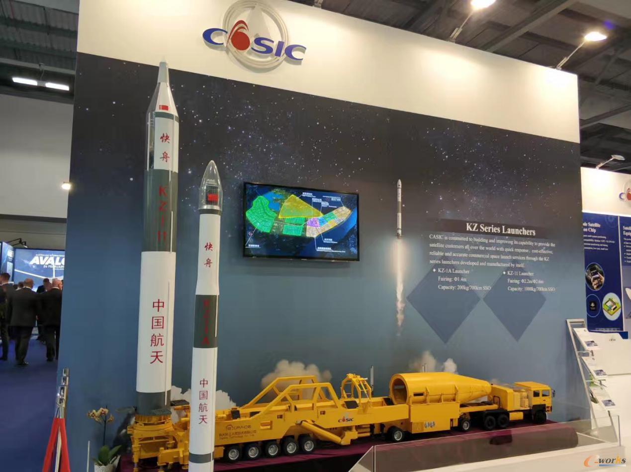 """""""快舟""""系列固体运载火箭模型"""