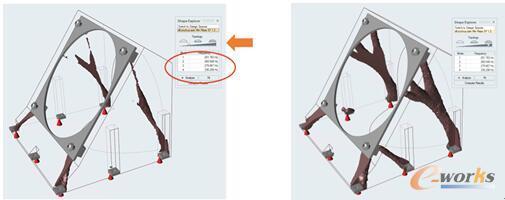 卫星斜装动量轮支架拓扑优化输出结果
