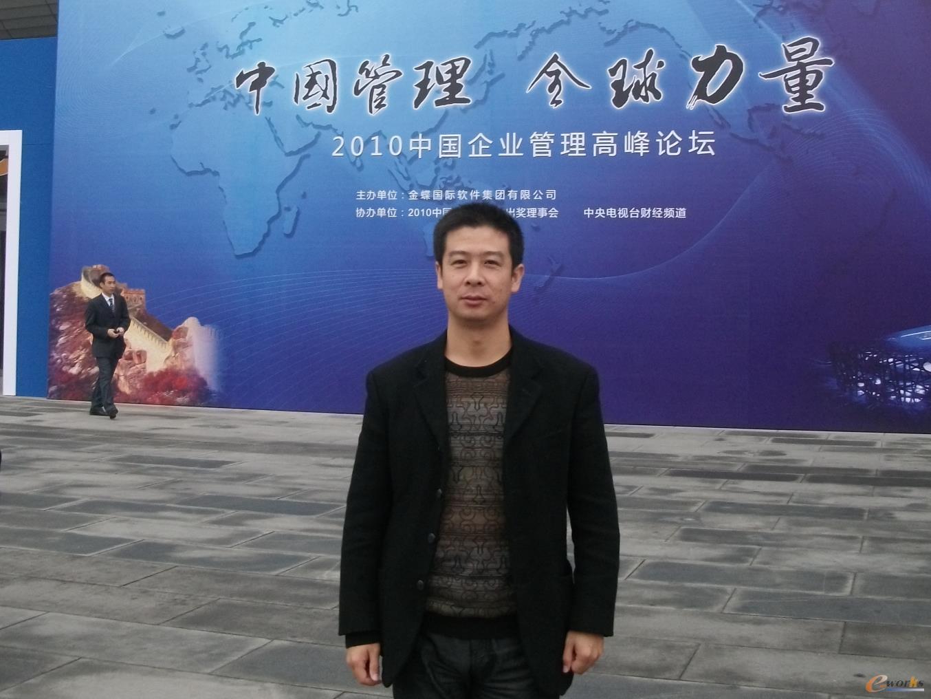 大连亚明汽车部件股份有限公司副总经理(CIO) 肖庆阳