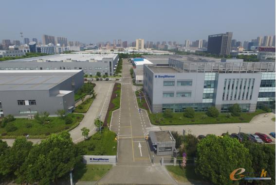 博格华纳汽车零部件(宁波)有限公司