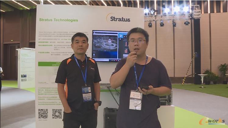 e-works记者采访Stratus许怀先生