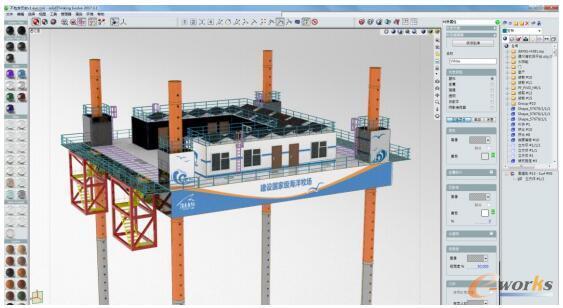 利用Evolve对模型附加材质与贴图