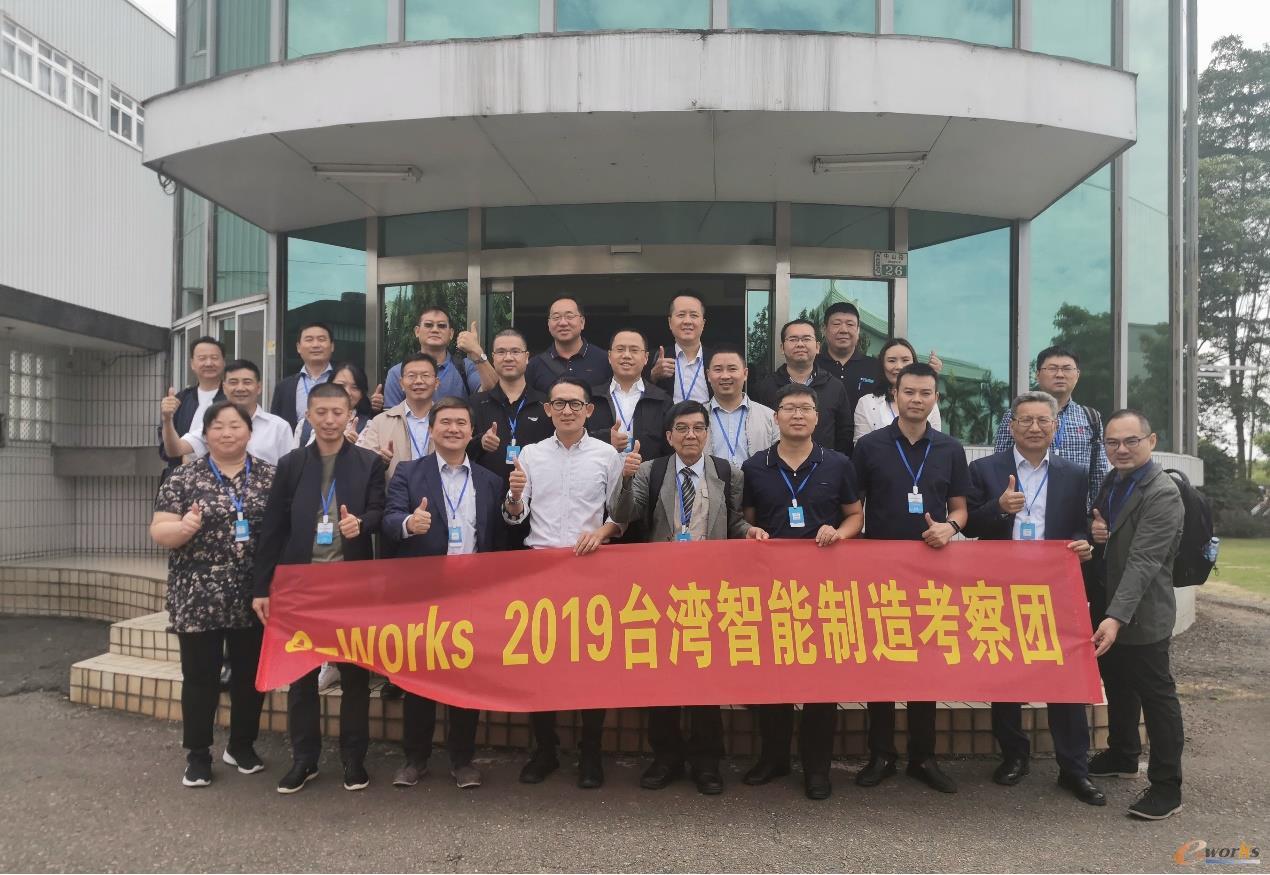 考察团一行在远东机械集团发得科技工业股份有限公司合影