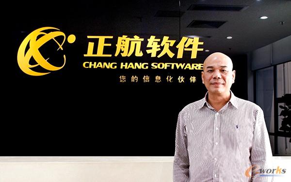 正航软件董事长赖光郎先生