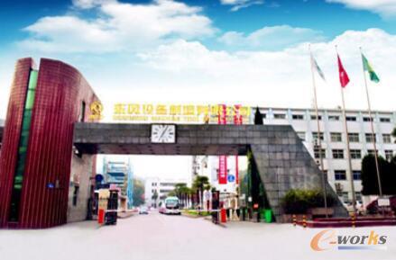 东风设备制造有限公司