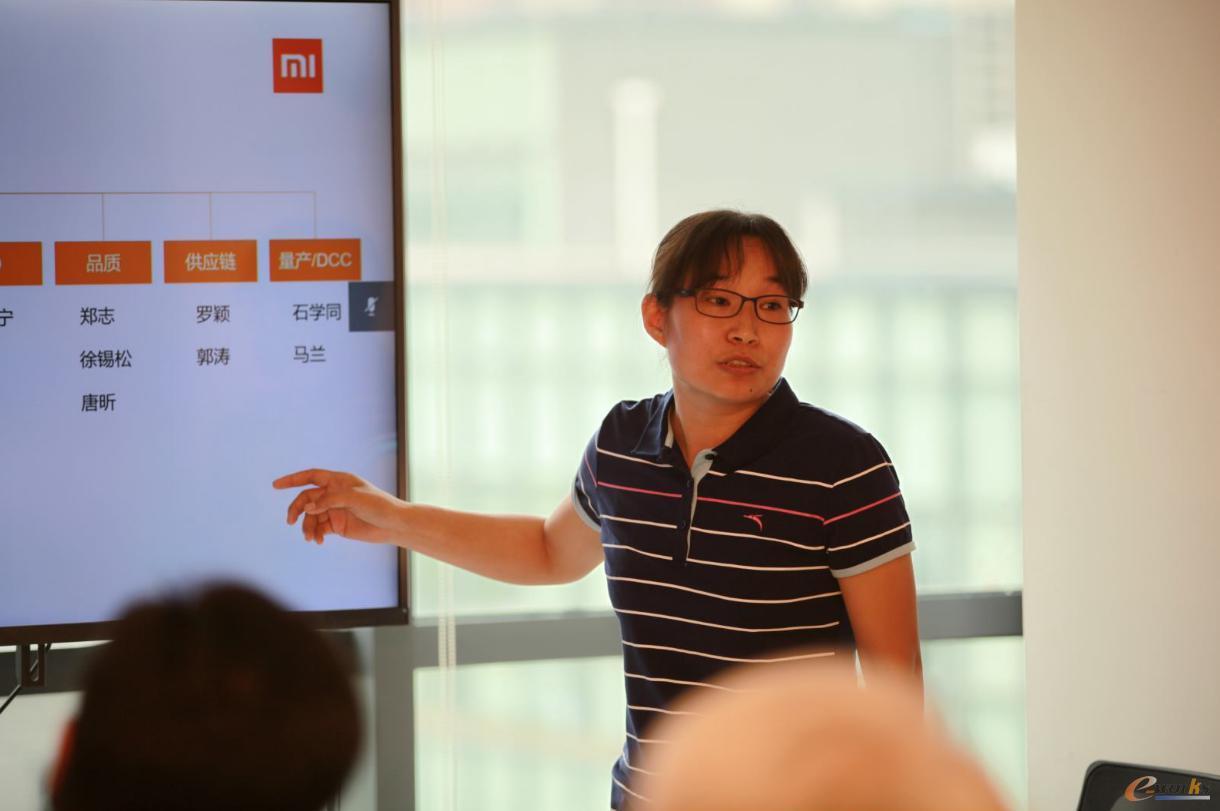 小米IT项目经理作组织分配