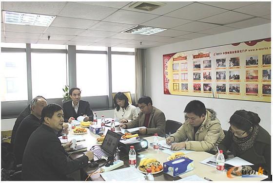 2002年、2003年和2012年,全国政协副主席辜胜阻在担任武汉市副市长、湖北省副省长和民建中央副主席、全国人大财经委员会副主任期间,三次来e-works视察
