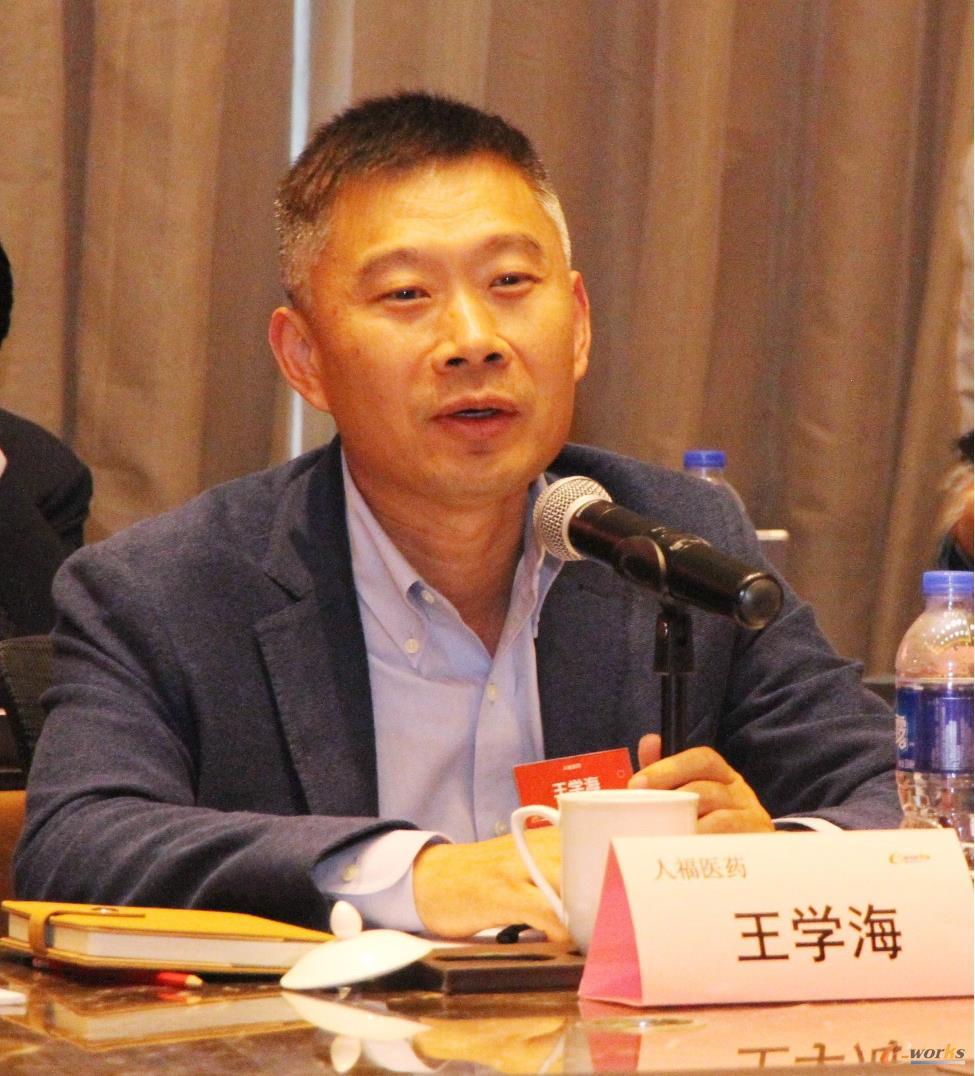 人福医药集团股份公司董事长 王学海