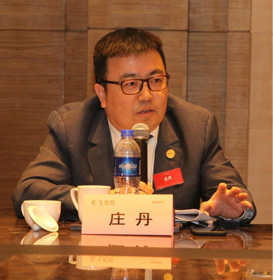 长飞光纤光缆股份有限公司执行董事兼总裁 庄丹