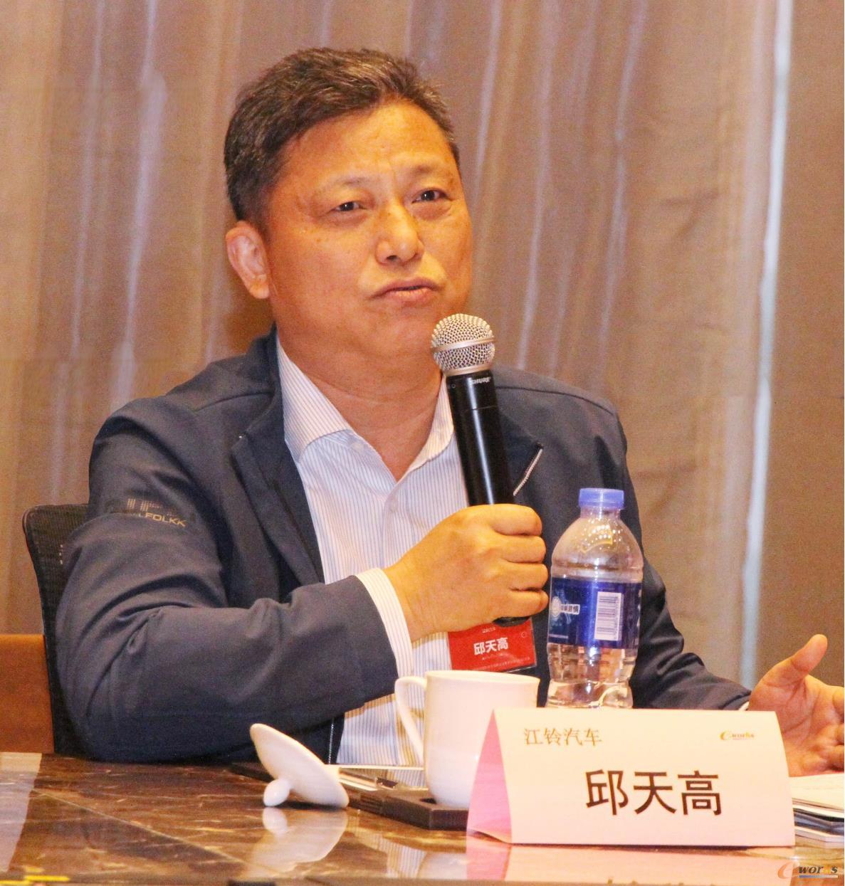 江铃汽车集团有限公司党委书记、董事长 邱天高