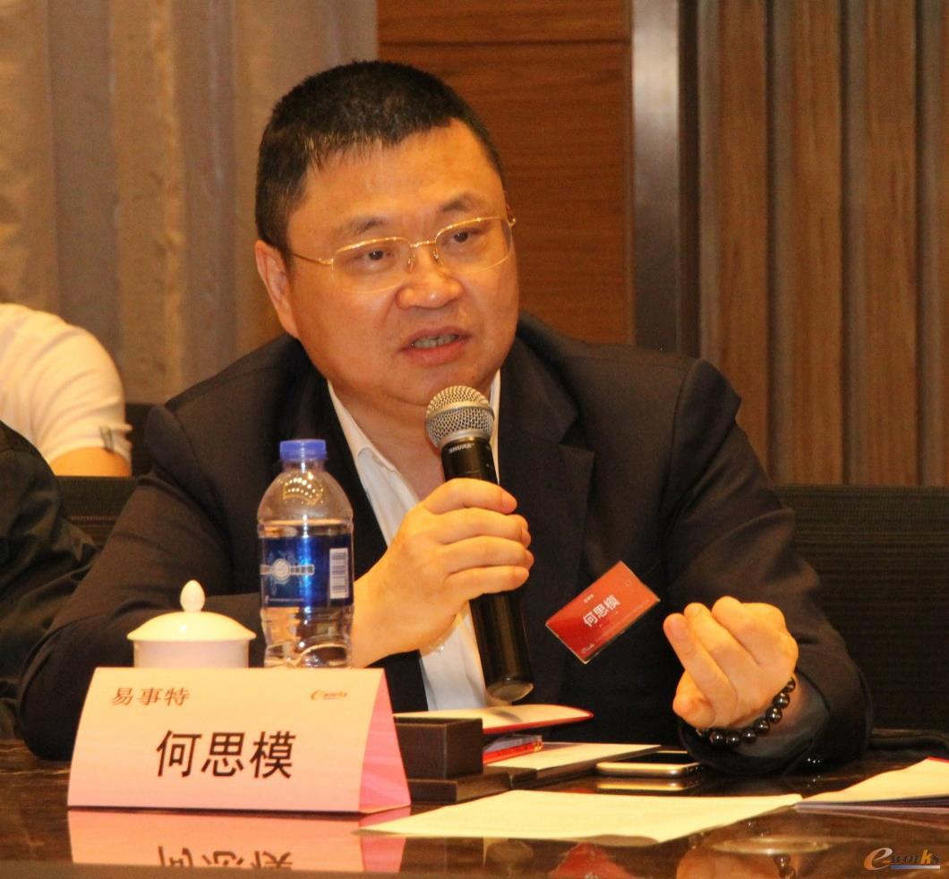 易事特集团股份有限公司创始人、董事局主席 何思模