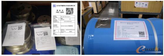 成品物料的标识和箱件的标识