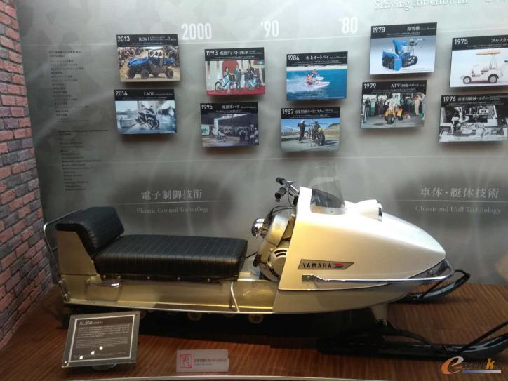 机动雪橇SL350
