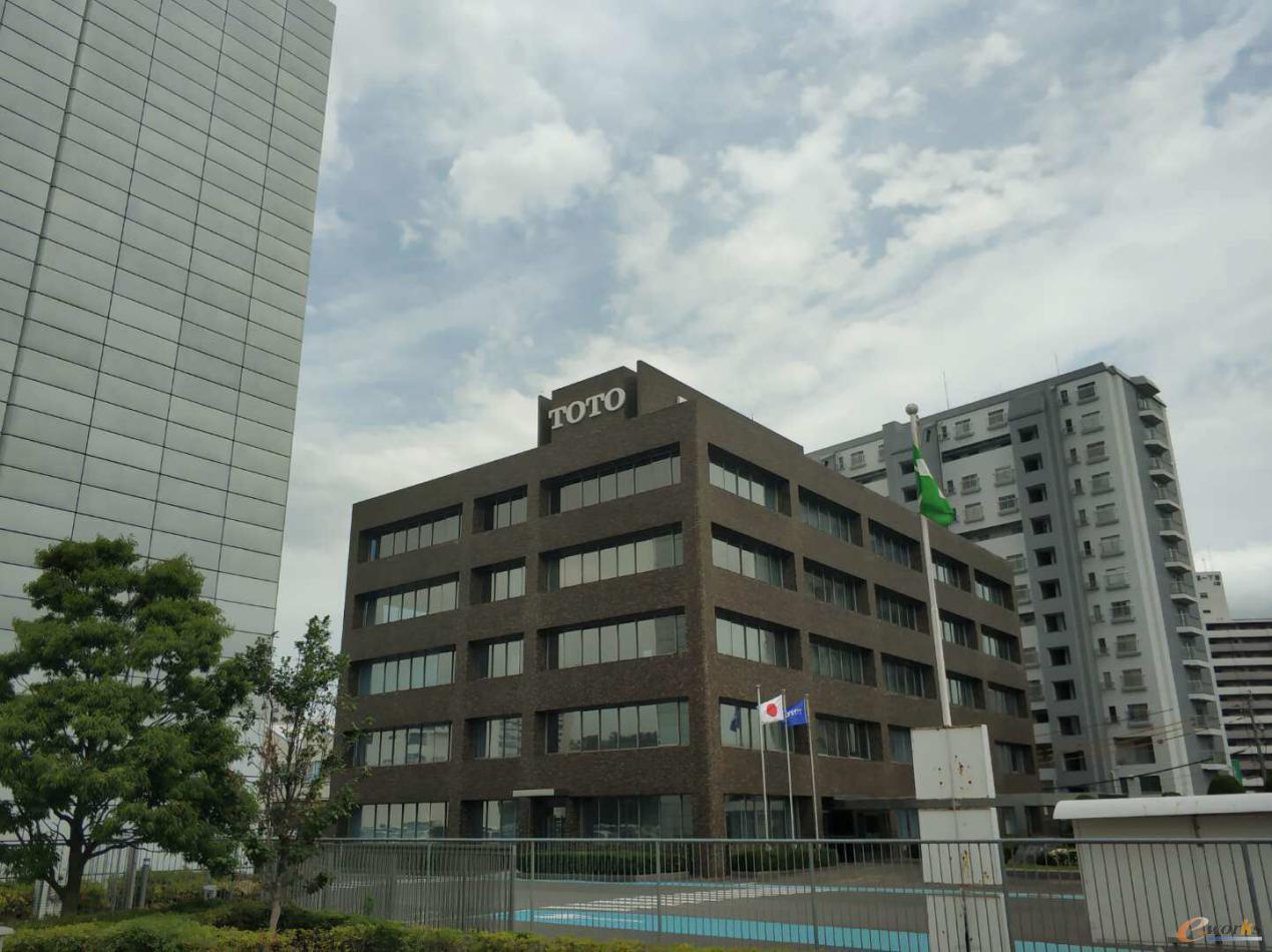 TOTO总部工厂