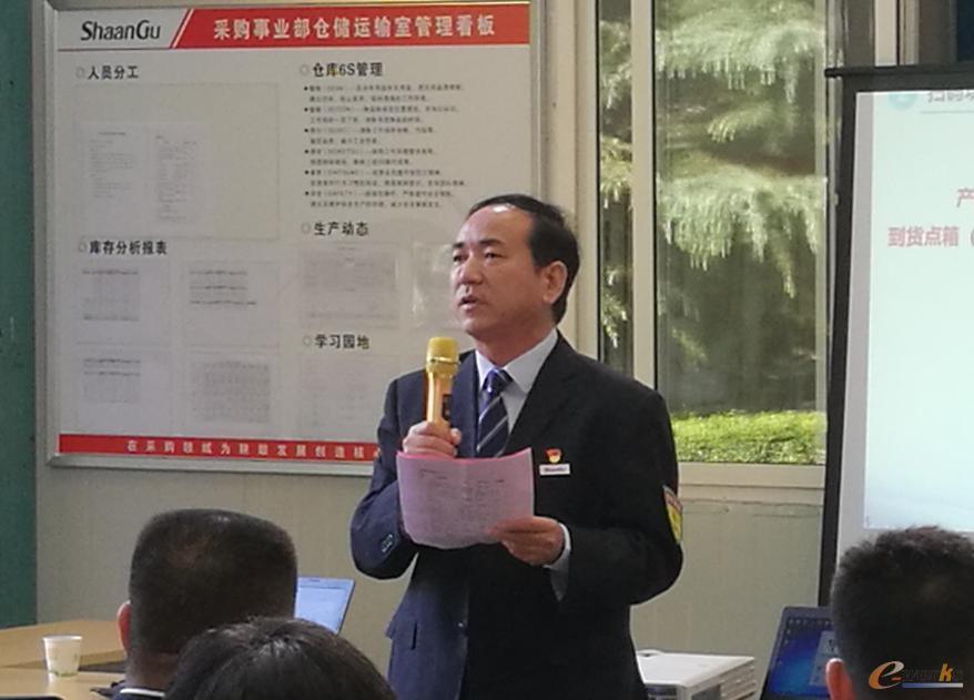 陕鼓集团董事长李宏安讲话