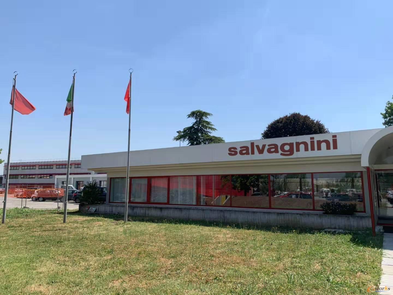 萨瓦尼尼总部