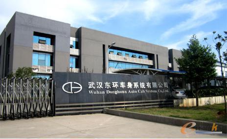 武汉东环公司系统有限公司