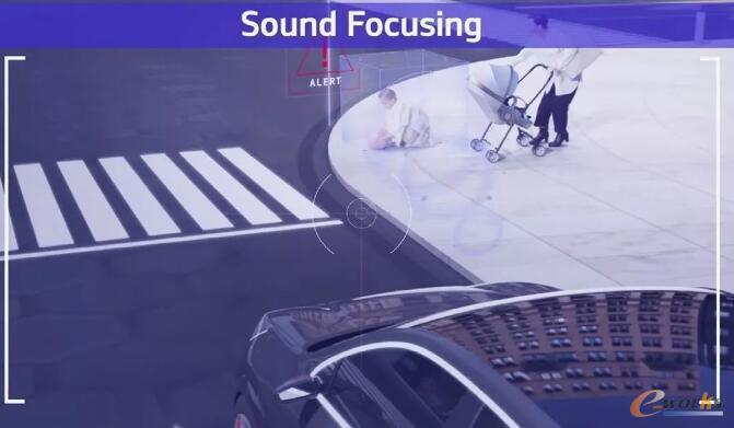 现代汽车主动行人警报系统