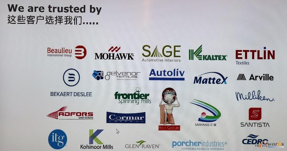 BMSvision在纺织行业的全球知名客户
