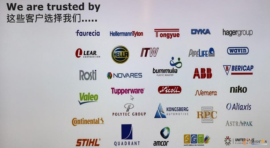 BMSvision在塑料行业的全球知名客户