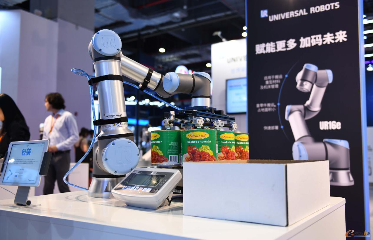 协作机器人——UR16e