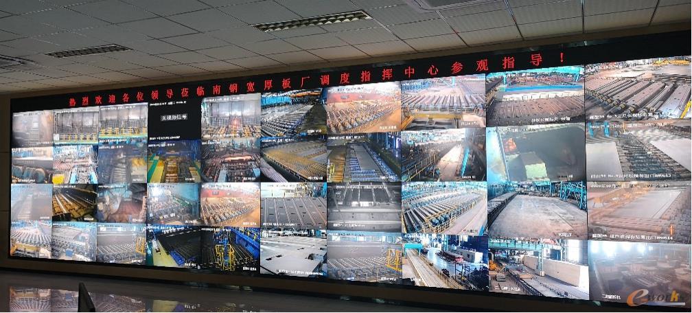 南钢宽厚板厂调度指挥中心