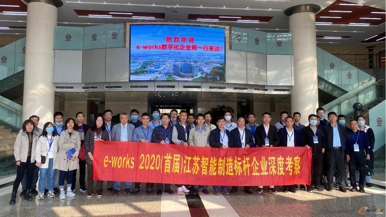 考察团在南京钢铁股份有限公司合影