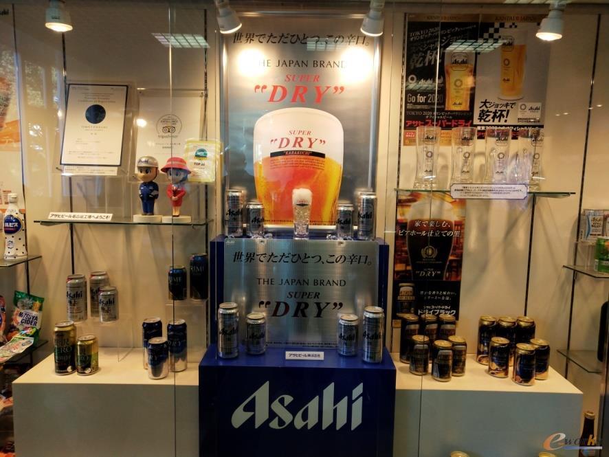 朝日啤酒的展示柜台