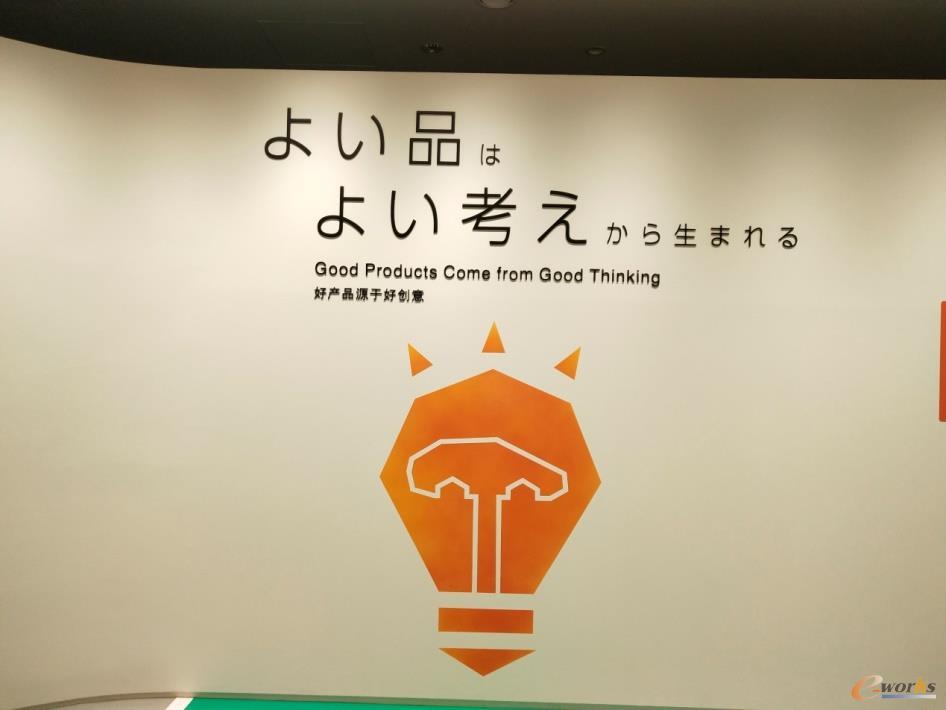公司理念:好产品,好创意
