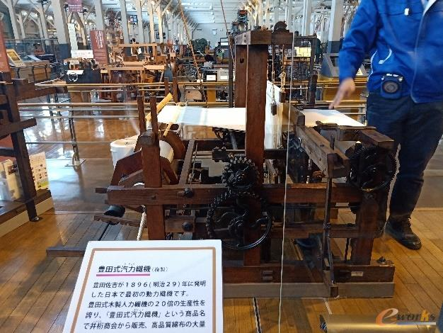 丰田式蒸汽织机