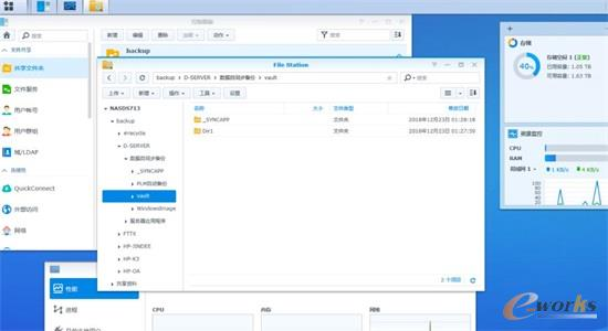 NAS网络数据备份系统