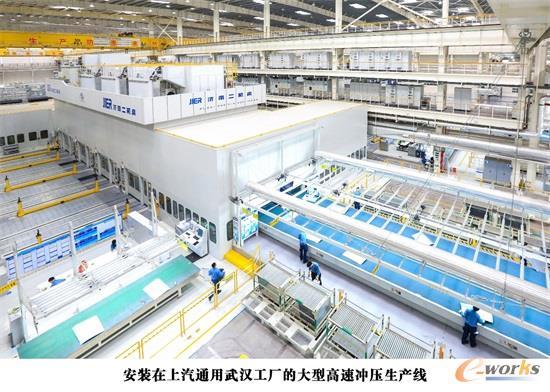 济南二机床为上汽通用武汉工厂提供的大型高速冲压生产线