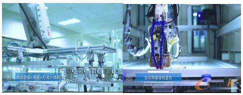 接线盒一体化操作机器人